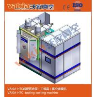 Wholesale DLC Film Coating Machine With Unbalanced Magnetron Sputtering + Ion Plating from china suppliers