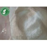 Wholesale Medicine Local Anesthetic Procaine Hydrochloride For Pain Reducing CAS 51-05-8 from china suppliers