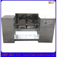 Wholesale CH- trough shaped mixer from china suppliers