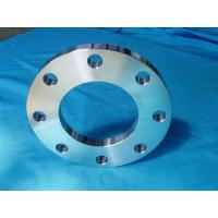 Wholesale ship-on flange from china suppliers