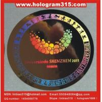 Quality Laser hologram waterproof  anti-fake label  sticker, custom tamper proof hologram stickers for sale