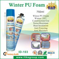 Wholesale Weather Resistant Winter Pu Foam Spray / Sealant / Seals For Multi-Purpose from china suppliers