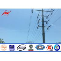 Wholesale 35FT Direct Buried Galvanized Utility Steel Pole For Power Transmission SGS from china suppliers