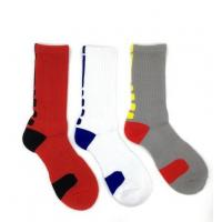 Wholesale Men's Athletic Patterned Cushioned Crew Socks from china suppliers