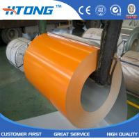 Quality ASTM  high quality cold rolled peeled stainless steel coil 201 for sale