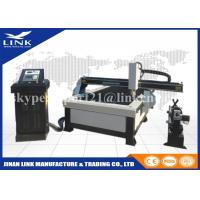 Wholesale Gear transmission table top plasma cutter / 1325 1530 2030 table cnc plasma cutter from china suppliers