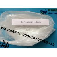 Wholesale Power Anti Estrogenic Medication 99%  Toremifene Citrate Cas 89778-27-8 from china suppliers