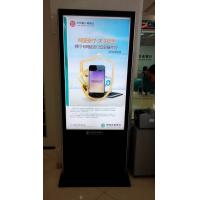 Wholesale Advertising 47 inch LCD Outdoor Digital Signage Display Monitor 16 : 9 Ratio from china suppliers