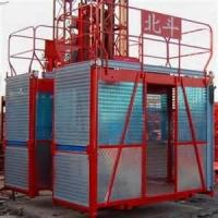 Wholesale 4T frequent building construction platform hoist rack and pinion elevators manufacturers from china suppliers