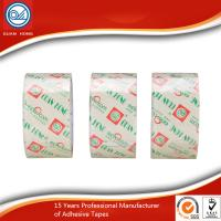 Wholesale Low Noise BOPP Packaging Tape Pressure Senditive High Adhesive 48mm*30m from china suppliers