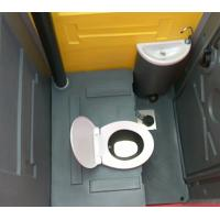 Wholesale plastic toilet movable toilet portable outdoor toilet good quality toilet for street project park garden from china suppliers