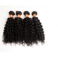 Wholesale factory price afro kinky human hair weft from china suppliers