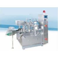 Wholesale Given PouchPacking Machine (GD6-200A) from china suppliers