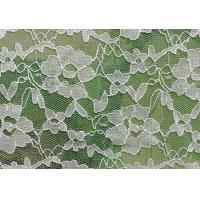 Quality Bridal Lace Fabric Wholesale for sale