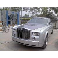 Wholesale the comfortable of Automatic Car Wash System from china suppliers