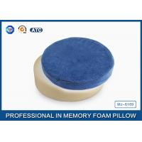 Wholesale Comfort Round Shape Memory Foam Seat Cushion With Cotton Velour Cover In Blue from china suppliers