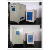 Wholesale Industrial Melting Medium Frequency Induction Heating Machine 100KW from china suppliers