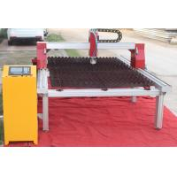 Wholesale 2000 * 6000MM Desktop Type CNC Plasma Cutting Machine 7.0 Inches LCD Display from china suppliers