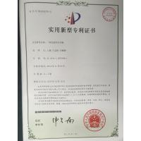 Bethel Technology Co.,LTD Certifications