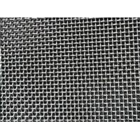 Wholesale Stainless Steel Woven Mesh  With 302,304,304L,316,316L,321 and 430 etc from china suppliers