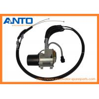 Wholesale 7Y5559 Throttle Motor 7Y-5559 with Double Cable for Caterpillar E320 E312 E312A from china suppliers