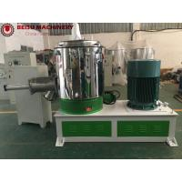 Wholesale Highly Speed Plastic Mixer Machine / Blender Machine For Color Masterbatch Mixing from china suppliers