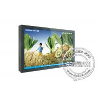 Wholesale 55 inch Real Color Lcd Screen Wall Mounted Boards for AD Player from china suppliers