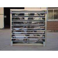 Wholesale Poultry fan &poultry equipment//ventilation system from china suppliers