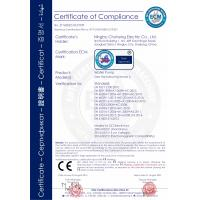 NINGBO CHUHENG ELECTRIC., LTD. Certifications