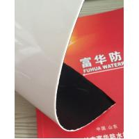 Wholesale High Polymer HDPE Self Adhesive Waterproof Membrane, with sands, without sands from china suppliers
