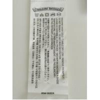 China Nylon / Polyester / Cotton Garment Care Labels , Laundry Care Tags Customized on sale