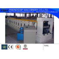 Wholesale 0.8-1.5mm Thickness Arch Sheet Roll Forming Machine YX914-610 With 4.0 KW Hydraulic Cutting from china suppliers