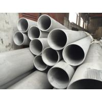 Wholesale 321 And 316Ti Seamless Stainless Steel Pipe Random Length For Chemical from china suppliers