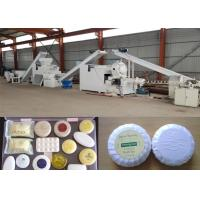 Wholesale Small Hotel Bath Soap Making Machine One Year Warranty High Efficiency from china suppliers