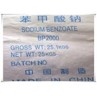 Wholesale Sodium Benzoate For Pesticide Intermediate / Cosmetics CAS No. 532-32-1 from china suppliers