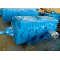 Wholesale Compact Modular Bevel Helical GMC Gearbox / Heavy Duty Speed Reducer from china suppliers