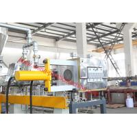 Wholesale PET twin screw recyling and granulation machine line from china suppliers