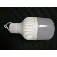 Buy cheap 4W Chargeable , Plastic Clad Aluminum , Suitable for Night Market , 590nm Wavelength , Mosquito Repellent Light from wholesalers