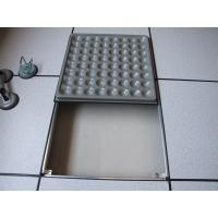 Wholesale Black PVC environmental Anti-Static Raised Computer Floors 30mm thickness FS680 from china suppliers