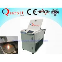 Wholesale 100W 200W 500W Hand Held Laser Cleaning Machine Rust Oxide Coating Removal from china suppliers