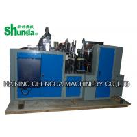 Wholesale High Speed Printed Cutting Disposable Paper Cup Making Machine 2oz - 32oz from china suppliers