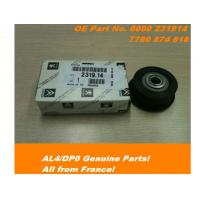 Wholesale AL4 / DPO Piston Transmission Parts 0000231914 Genuine From France from china suppliers