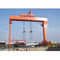 Wholesale Double Girder Port Gantry Crane For Dockyard Shipbuilding With Heavy Lifting Load from china suppliers