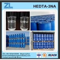 Wholesale HEDTA-3NA CAS No.: 139-89-9 suppliers from china suppliers