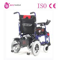 Quality Aluminum Battery Powered Wheelchair for sale