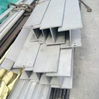 Wholesale ASTM GB Standard Welding Stainless Steel H Beam / Stainless Steel H Shape Bars for Structure from china suppliers