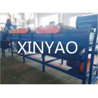 Wholesale PET Bottles Automatic Waste Plastic Recycling Line 500kg/hr With Crusher from china suppliers