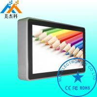 Wholesale 47inch Wall Mount Lcd Display High Brightness , Window Digital Signage For Advertising from china suppliers