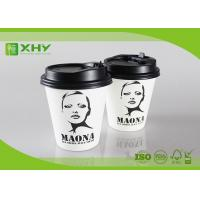 Wholesale Custom Logo Printed 7oz Single Wall Paper Cups with Lids For Coffee / Milk / Espresso from china suppliers