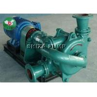 Wholesale Single Stage Industrial Filter Press Feed Pump Electric / Diesel Engine Driven from china suppliers